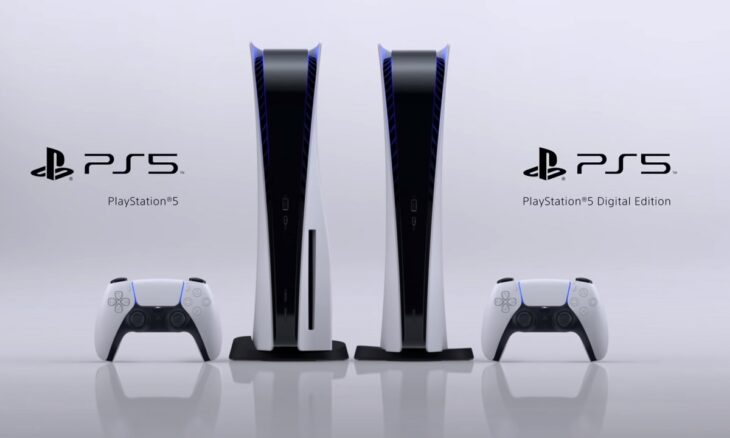 ps5 versiones